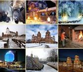 Фотография в Отдых и путешествия Туры, путевки Рождество в средневековом замке! 3 дня / в Москве 16380