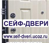 Foto в Строительство и ремонт Двери, окна, балконы Сейф двери в Екатеринбурге честные цены большой в Екатеринбурге 13500