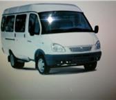 Фотография в Авторынок Авто на заказ Пассажирские перевозки (рабочих, сотрудников.)приму в Зеленоград 0