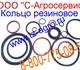 Санкт-Петербургский склад резинотехничес