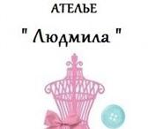 Фотография в Одежда и обувь Пошив, ремонт одежды Пошив на заказ детской и взрослой одежды! в Великом Новгороде 0