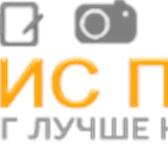 """Фото в Телефония и связь Ремонт телефонов Авторизованный сервисный центр """"Сервис плаза"""" в Москве 100"""