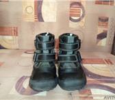 Изображение в Одежда и обувь Детская обувь Продаю ботинки детские 25-го размера,  кожаные. в Екатеринбурге 500