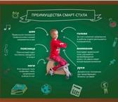 Изображение в Для детей Детская мебель Стул для школьников с упором в колени, для в Санкт-Петербурге 5800