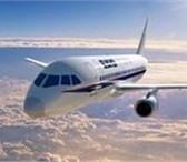 Foto в Отдых и путешествия Турфирмы и турагентства Сайт самых выгодных и проверенных авиабилетов в Омске 1500
