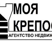 Фотография в Недвижимость Агентства недвижимости Профессиональная риэлторская помощь в Нижнем в Нижнем Новгороде 2000