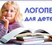 Foto в Образование Репетиторы Отличный специалист, успешная практика, результат в Омске 350