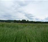 Изображение в Недвижимость Коммерческая недвижимость продам 1000 соток земли,ориентир деревня в Красноярске 700000