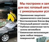 Foto в В контакте Поиск партнеров по бизнесу Отличное предложение для тех,  кто ищет бизнес в Москве 2800000