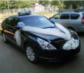 Изображение в Авторынок Аренда и прокат авто Если Вам нужен автомобиль с водителем, звоните в Великом Новгороде 800