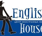 Изображение в Образование Иностранные языки Долгосрочные и каникулярные программы за в Томске 0