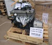 Изображение в Авторынок Автозапчасти У нас вы можете купить новый двигатель ЗМЗ в Москве 128900