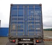 Фотография в Авторынок Контейнеровоз Продам в Челябинске контейнеры морские 20 в Челябинске 50000