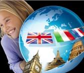 Фотография в Образование Иностранные языки ЗАПОМНИ 300 ИНОСТРАННЫХ СЛОВ ЗА ТРИ УРОКА в Москве 10