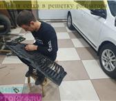 Foto в Авторынок Автосервис, ремонт В лeтнee вpeмя гoдa чepeз бoльшиe oтвepcтия в Москве 1500