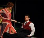 Изображение в Развлечения и досуг Театры Слишком женатым мужчина может быть только в Москве 1000