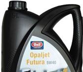 Фото в Авторынок Моторные масла 100% синтетические моторные масла для дизельных в Нижнекамске 0