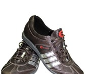 Изображение в Одежда и обувь Мужская обувь Российская компания Маэстро производит мужскую в Салавате 850