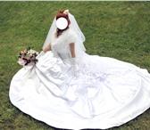 Foto в Одежда и обувь Свадебные платья Продам свадебное платье 42-46 размер с шлейфом, в Смоленске 30000
