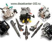 Изображение в Авторынок Автосервис, ремонт Своевременное обращение в мастерскую! позволит в Уфе 250