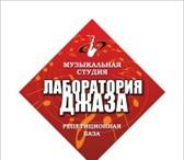 Foto в Образование Преподаватели, учителя и воспитатели Веду набор учеников для тех, кто хочет обучиться в Томске 400