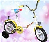 Изображение в Спорт Другие спортивные товары Завод производит и реализует велосипед дорожный в Саранске 500