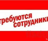 Фото в Работа Работа на дому Должностные обязанности:- Поиск и привлечение в Москве 25000