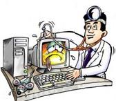Изображение в Компьютеры Ремонт компьютерной техники Спектр оказываемых услуг: Диагностика, ремонт в Самаре 0
