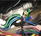 Изображение в Авторынок Автосервис, ремонт Услуги автоэлектрика Ремонт электрооборудования в Улан-Удэ 1000