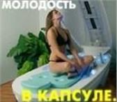 Фотография в Красота и здоровье Салоны красоты СПА процедуры   это процедуры   в которых в Москве 3800