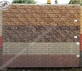 Изображение в Строительство и ремонт Ремонт, отделка Фасадные панели, плитка и бетонный цокольный в Нижнем Новгороде 770