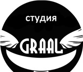 Фото в Хобби и увлечения Разное Клуб Graal приглашает всех желающих на занятия в Воронеже 0
