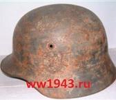 Изображение в Хобби и увлечения Антиквариат Военный антиквариат – продажа. А также: в Москве 7000