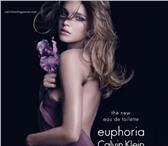 Фотография в Красота и здоровье Косметика Предлагаем элитную парфюмерию оптом. В ассортименте в Калуге 250