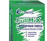 Фотография в Строительство и ремонт Отделочные материалы Предназначен для кладки стен и перегородок в Екатеринбурге 155