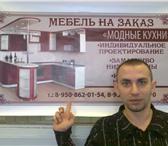 Фото в Мебель и интерьер Мебель для ванной Изготовление всей корпусной мебели на заказ.Дизайн-проект в Москве 10000
