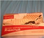 Изображение в Красота и здоровье Товары для здоровья Кровать многофункциональная с подъемом изголовья в Москве 12000