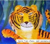 Изображение в Образование Преподаватели, учителя и воспитатели 1.Результат с первого занятия даже при «нулевой» в Челябинске 0