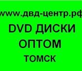 Фотография в Компьютеры Компьютеры и серверы Преимущества работы с нами:        • в Томске 35