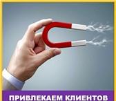 Изображение в Прочее,  разное Разное COOL.art - сертифицированный партнер федеральной в Москве 7450