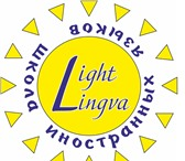 Фото в Образование Иностранные языки Приглашаем на языковые курсы: английский, в Москве 500