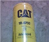 Foto в Авторынок Автозапчасти Продам фильтр топливный 1R-0755 CAT.Большой в Владивостоке 2300