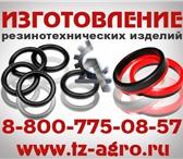 Фотография в Авторынок Автозапчасти изготовление манжет резины. Производственная в Саратове 49