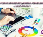 Изображение в Образование Курсы, тренинги, семинары Школа графического дизайна «Эстетика и Дизайн». в Чебоксарах 1