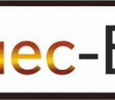Foto в В контакте Поиск партнеров по бизнесу Полное ведение бухгалтерского и налогового в Липецке 3000