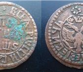 Изображение в Хобби и увлечения Коллекционирование Продам медную монету Полушка 1706 года (правление в Новосибирске 1500