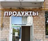 Фото в Недвижимость Коммерческая недвижимость В действующем продуктовом магазине сдаю отделы в Москве 25000