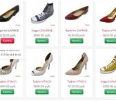 Foto в Одежда и обувь Мужская обувь Магазин «ПараПар» предлагает Вам ознакомиться в Санкт-Петербурге 0
