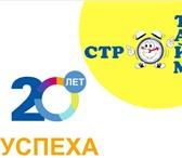 Foto в Строительство и ремонт Отделочные материалы Лакокрасочные и герметизирующие материалы, в Челябинске 0