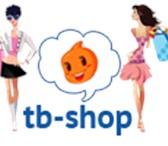 Фото в Мебель и интерьер Мебель для гостиной Интернет-магазин Tb-shop.su представляет в Владивостоке 2400